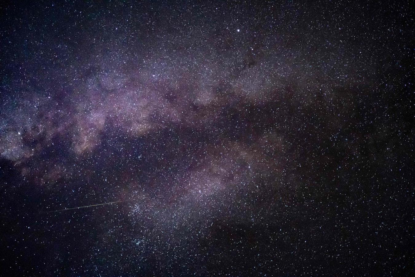 Nuestro origen cósmico